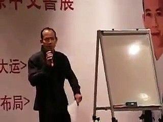 蘇民峰 運程講解 part 4 這個生肖每年都有桃花?有沒定力看手指就知?