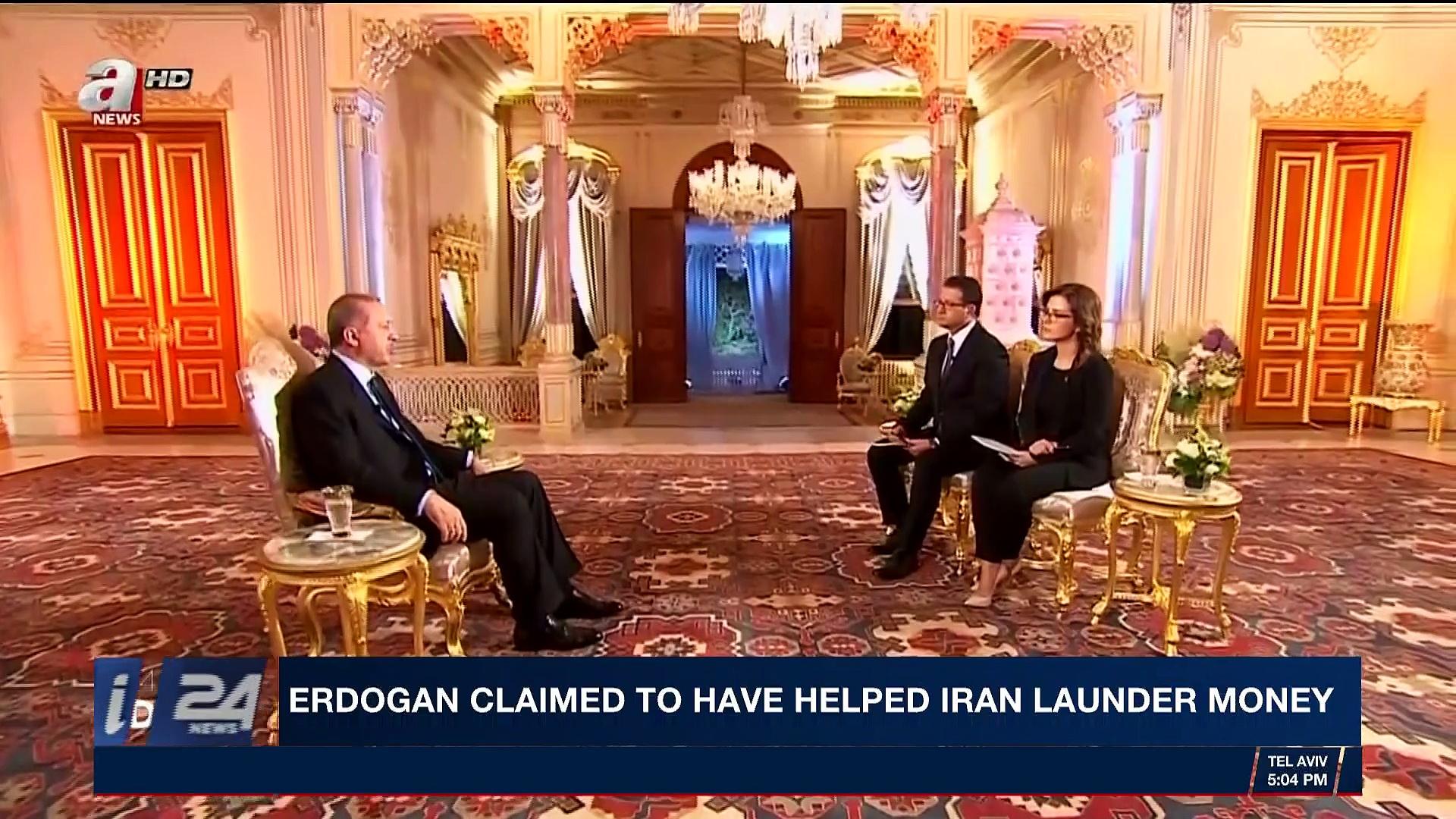 i24NEWS DESK | Erdogan claimed to have helped Iran launder money | Friday, December 1st 2017