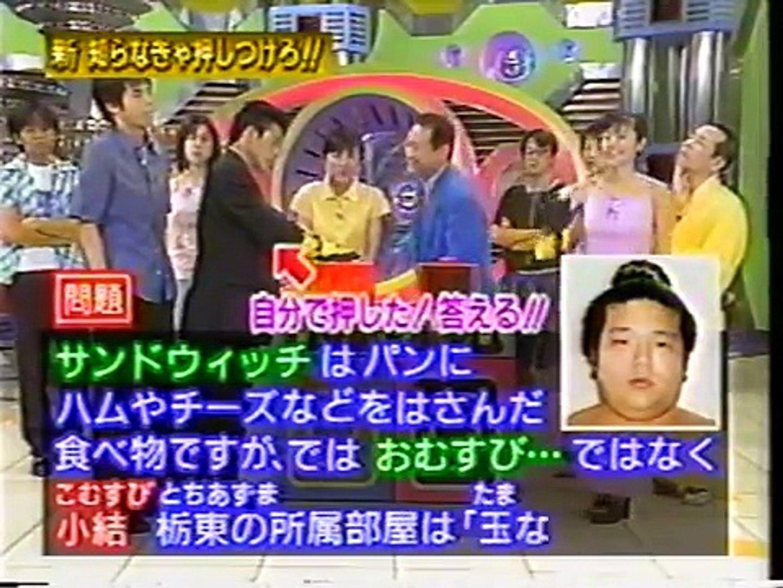 マジカル頭脳パワー!! 1997年8月7日放送 - video dailymotion