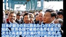 ついに世界が気づいたインチキ中国高速鉄道!