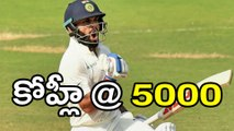 India vs Sri Lanka: Kohli 4th Fastest Indian to Reach 5,000 Test Runs