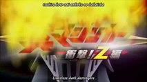 Shin Mazinger Z - Opening 2