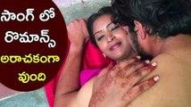 Lovers Club Movie Latest Romantic Song __ Kasi Kasi Ga Song __ Anish,Pavani, Dhruv Sekhar