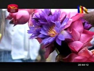 Sitha Niwana Katha 03/12/2017
