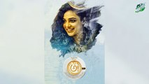 Nithya Menon Latest Movie Awe Motion Poster | Nani Presents | Nitya Menon | Awe Movie | 3 FrameZ