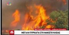 Η Μεγάλη φωτιά στη Μάκιστο Ηλείας πέρασε από αυλές σπιτιών και οι 72 φωτιές σε όλη την Ελλάδα AYTHOR-x8nRMTnmsrk