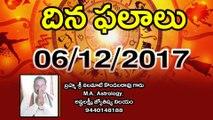 Daily Horoscope Telugu దిన ఫలాలు 06-12-2017