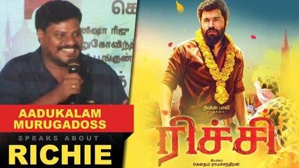 Adukalam Murugadoss About The Movie @ Richie Audio Launch | Cast N' Crew | Dec 8 Release