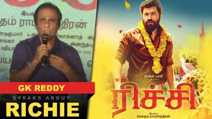 GK Reddy About The Movie @ Richie Audio Launch | Cast N' Crew | Dec 8 Release