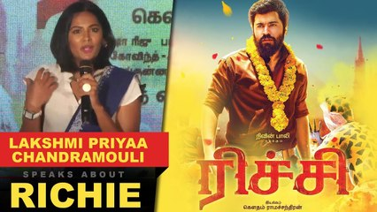 Lakshmi Priyaa Chandramouli About The Movie @ Richie Audio Launch | Cast N' Crew | Dec 8 Release
