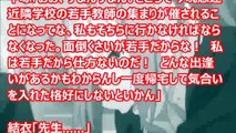【俺ガイルss】沙希「ホテル…………行こ?」 八幡「ホ、ホテルって、お前」1/15 (アニメss空間)