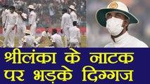 India Vs Sri Lanka 3rd Test: Legends slams Sri Lankan players for air pollution drama   वनइंडिया
