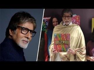Amitabh Bachchan Launches The Book, 'BOLLYWOOD'