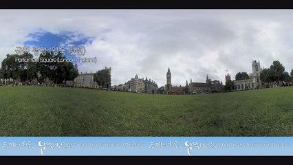 [360] 날짜변경선 체험 1편, 영국 런던 빅벤