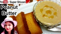 Peanut Butter - Peanut Butter Recipe - How to make Peanut Butter at Home