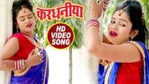 Kardhaniya - करधनिया - Hansy Raj Yadav - Bhojpuri Hit Songs - 2017 का सबसे सुपरहिट bhojpuri गाना