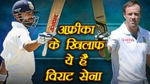 India Vs South Africa Test :  India squad for South Africa Tests | वनइंडिया हिंदी