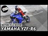 2017 Yamaha YZF-R6 Review First Ride | Visordown Motorcycle Reviews