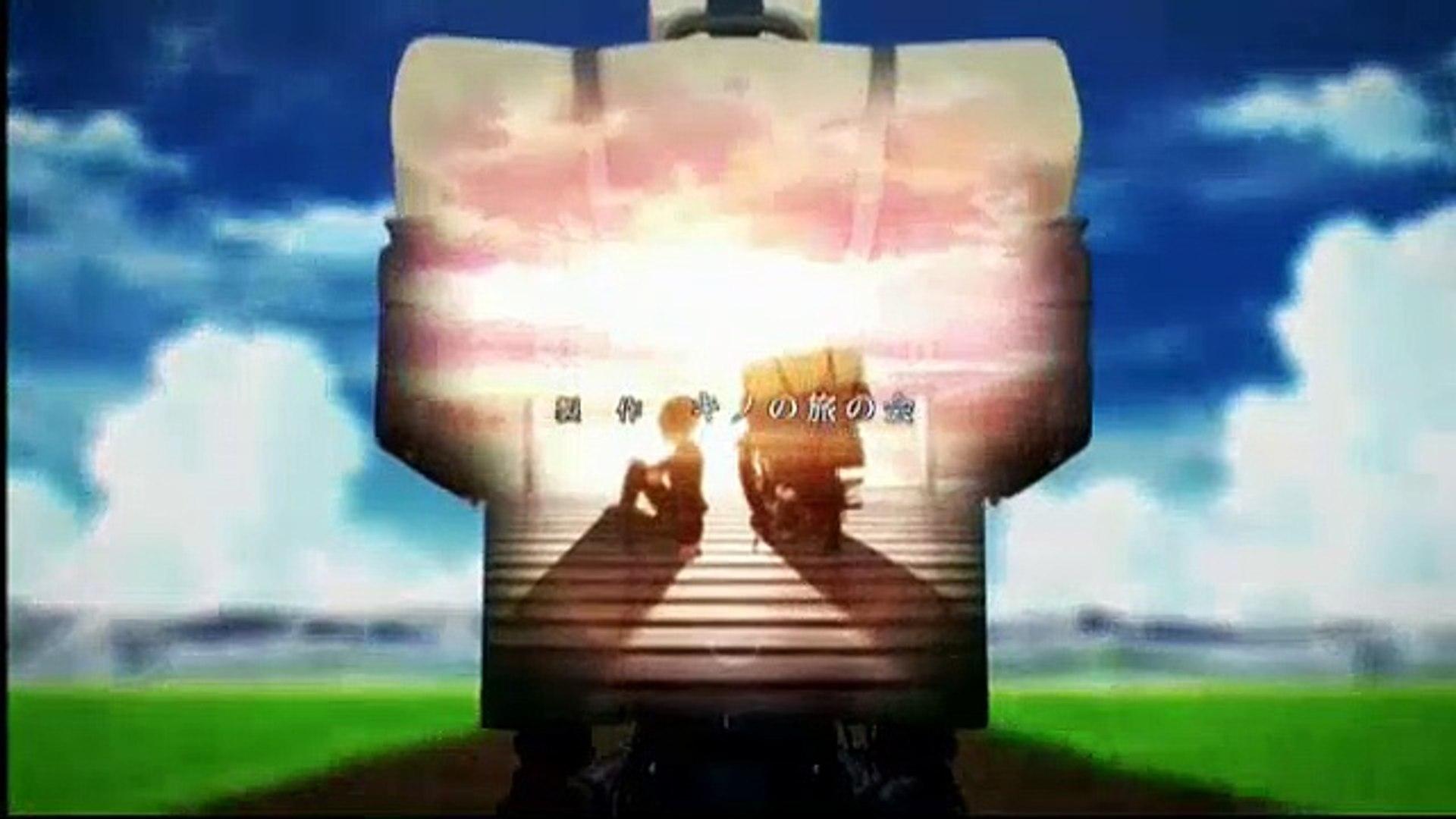 キノの旅 -the Beautiful World- the Animated Series 第7話 「歴史のある国」 - Kino no Tabi: The Beautiful World - Th