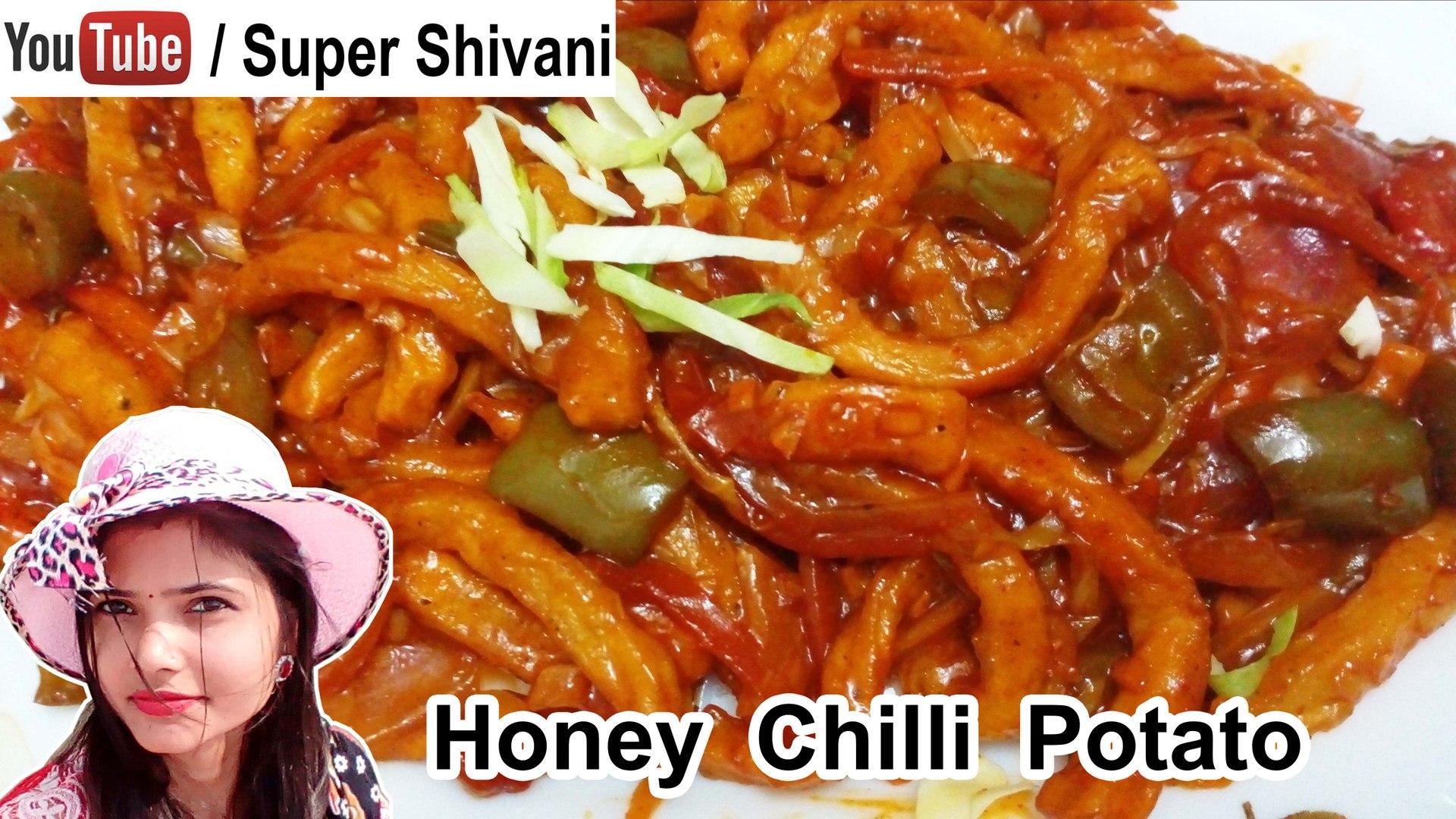 Honey Chilli Potatoes Recipe - Chilli Potatoes Recipe - Starter/Appetizer Recipe