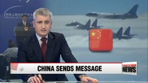 China conducts aerial drills over West Sea and East China Sea