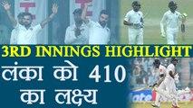 India vs Sri Lanka 3rd Test : India declared at 246/5 , Target for Sri Lanka  410 | वनइंडिया हिंदी