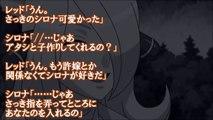【エロ注意】 ポケモンSS シロナ「大丈夫。アタシもその……初めてだから//」