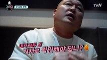 """'멘붕' 강호동, """"강식당 하는거 TV보고 알았어"""""""