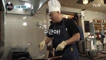 강식당 출근! 만능일꾼 이수근& 송화백 민호
