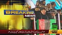 Bilawal Bhutto Speech In PPP Islamabad Jalsa - 5th December 2017