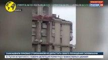 L'opposant politique Mikheïl Saakachvili se réfugie sur un toit pour échapper à la police de Kiev