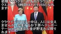 【ドイツ】独メルケル首相「北朝鮮との軍事紛争が起こった場合、ドイツが自動的に米国側につくことはない!」⇒米国側「勝った」⇒イギリス、朝鮮戦争開戦時の支援を約束【北朝鮮】【侍news