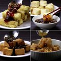 [1mintips] Tips on making fried tofu with no peeling skin-NRlMglEmNzE