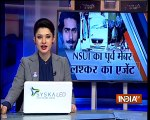 NSUI leader turned turned out to be a Lashkar agent, arrested