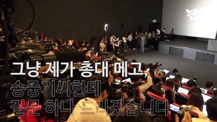 [눈TV] '군함도' 송중기 '광고 고사한 송혜교 박수보냈다' (Song Joong Ki, Song hye Kyo, SongSong Couple)-5YrXbBqu9nE