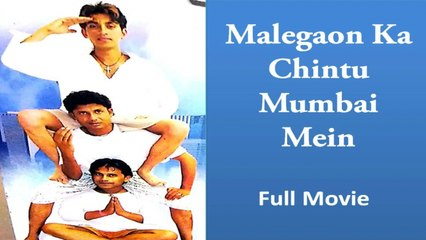 Malegaon Ka Chintu Mumbai Mein | Comedy Khandeshi Films | Kittu ,Mobin ,Nafees