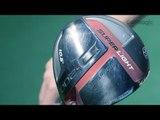 Wilson Staff D200 driver review  | GolfMagic.com