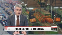 Korea's agricultural exports to China rebound as THAAD tensions ease