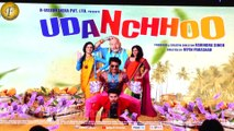 Prem Chopra, Ashutosh Rana & Rajneesh Duggal At Film ''UDANCHOO'' Trailer & Music Launch