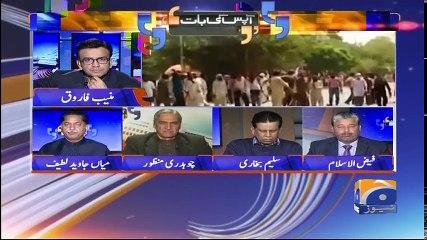 Model Town report per Pakistan Awami tehreek ka Istifon ka mutalba.