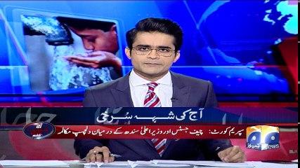 Soba e Sindh ko saaf pani muyassar Kyun nahi.  Supreme Court mai case ki smaat.