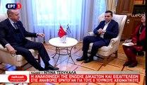 Αντίδραση Δικαστών και Εισαγγελέων κατά των δηλώσεων του Τούρκου Προέδρου Ταγιπ Ερντογαν