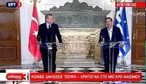 ΙΣΤΟΡΙΚΟ ΒΙΝΤΕΟ που Αλέξης Τσίπρα κάνει σκόνη τον Τούρκο Πρόεδρο Ρετζέπ Ταγιπ Ερντογαν!