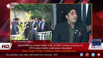 Bilawal Bhutto Zardari Media talk On PPP golden jubilee 50th years