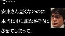 TBS吉田アナの過労勤務状態を安東アナが明かす 休みは週1�