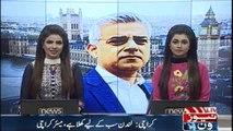 London Mayor Sadiq Khan arrives metropolis Karachi