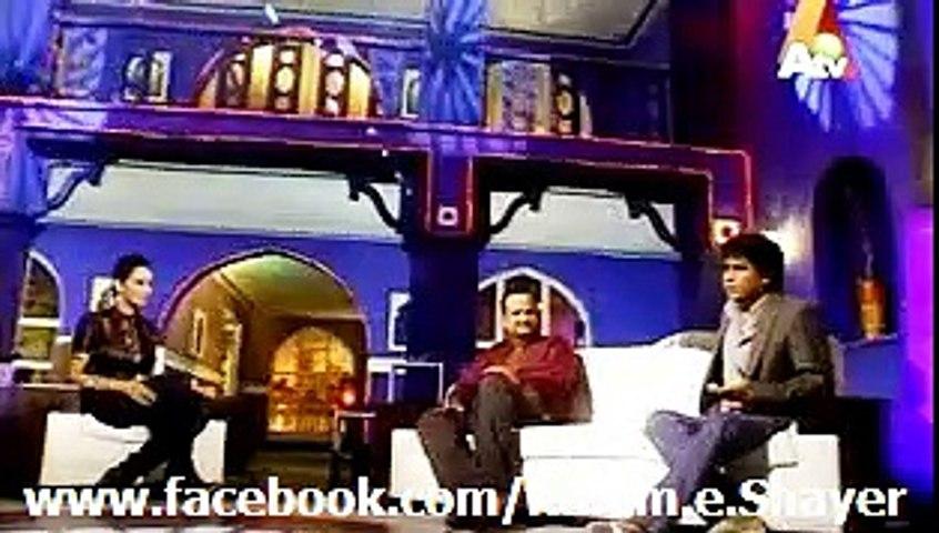 Kalam-e-Shayer - Wasi Shah - Ghazal - Baar-haa Tujh Se Kaha Tha Mujhe Apna Na Banaa