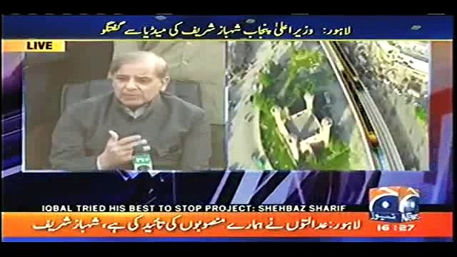 Metro Train Project Has Been Delayed for Twenty-Two Months and The Reason For This Delay are The Conspiracies of PTI and Imran Khan - Shehbaz Sharif
