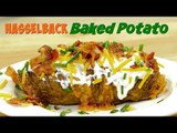 How to Make a Hasselback Baked Potato with Cheese: Potato Recipes | Food Porn