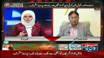 10PM With Nadia Mirza - 9th December 2017